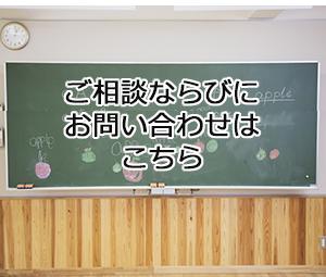 bnr_side